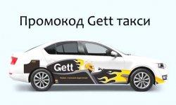 gett такси официальный сайт нижний новгород 15 января планируется взять кредит в банке на 9 месяцев условия его возврата таковы найдите r