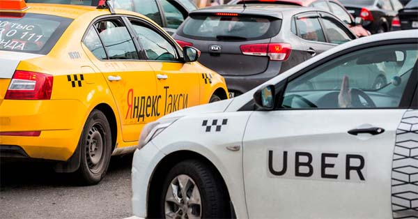 Объединение Убер и Яндекс такси
