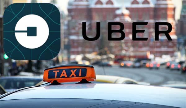 Такси Убер в Москве