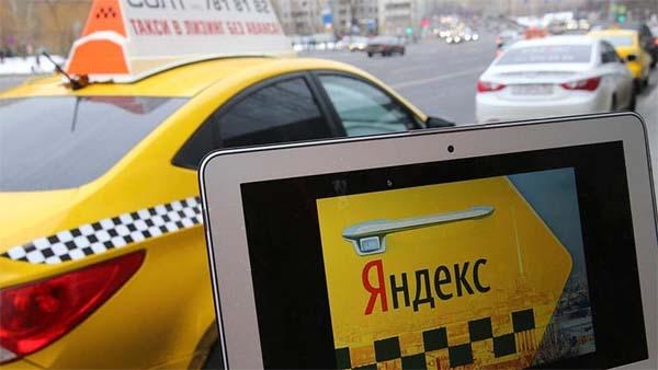 Вызвать Яндекс Такси с компьютера