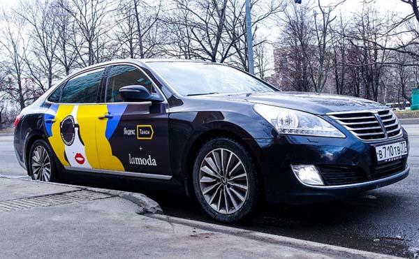 Яндекс Такси бизнес класса