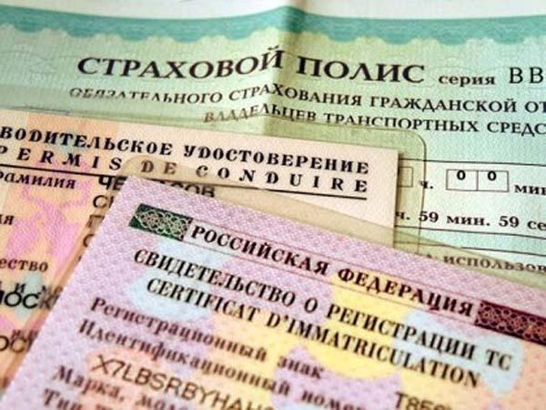 Документы для Яндекс Такси