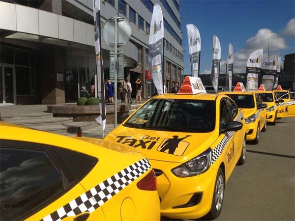 Машины Гетт такси