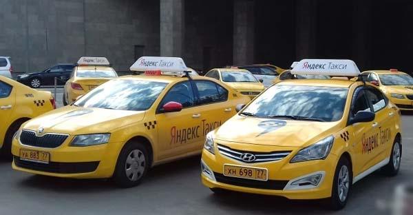 Машины Яндекс Такси