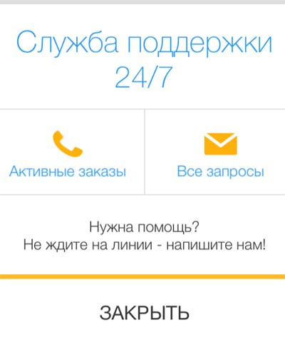как перевести деньги с телефона на телефон мегафон без комиссии через 900
