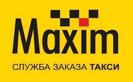 Служба заказа такси