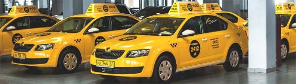 Автопарк такси 2412
