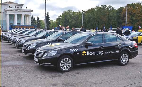 Автопарк такси Командир