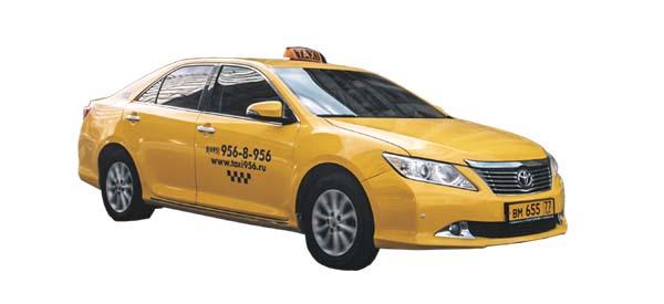 Машина такси 956