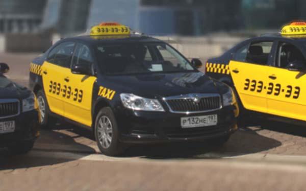 Машины такси Пилот