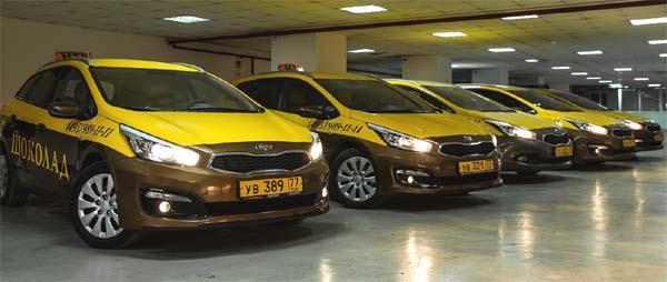 Машины такси Шоколад