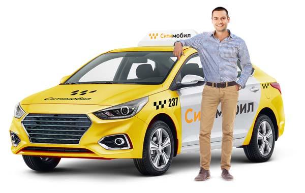 Водитель такси Сити Мобил