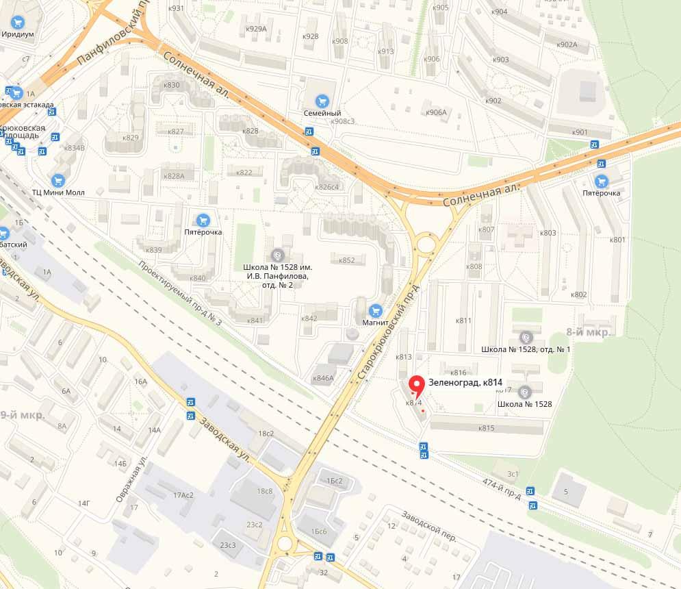 Адрес офиса Зеленоград, 8-й микрорайон, корпус 814