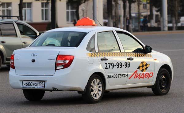 Машина такси лидер