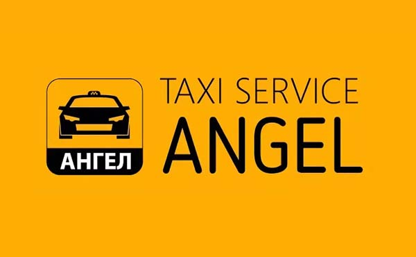 Такси Ангел