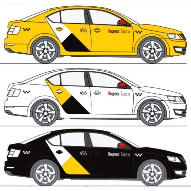 Цветовая схема оклейки Яндекс Такси