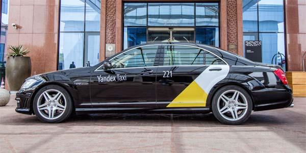 Яндекс такси - автомобиль бизнес класса