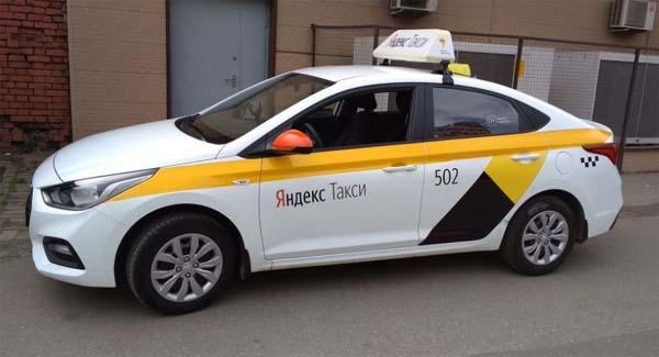 Яндекс такси - автомобиль эконом класса