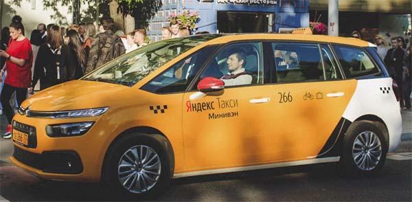 Яндекс такси - автомобиль класса Минивэн