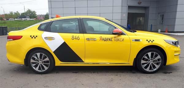 Яндекс такси - автомобиль комфорт класса