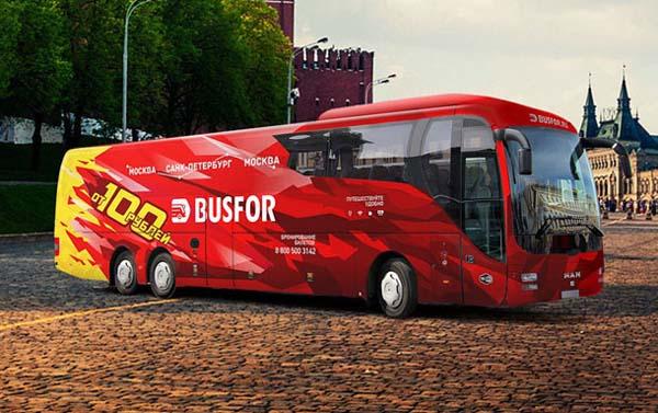 Автобусы Busfor