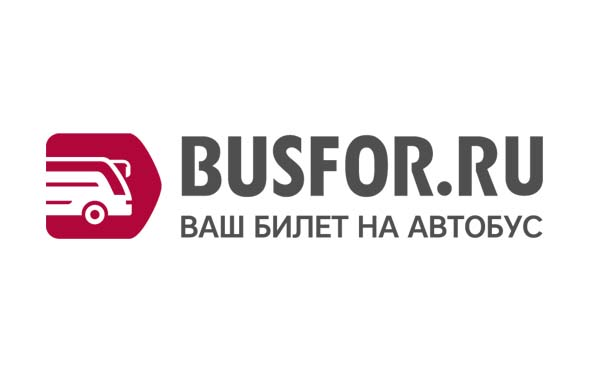 Служба продажи билетов Busfor